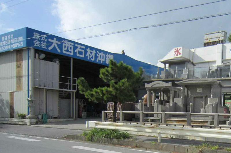 石川本社展示場